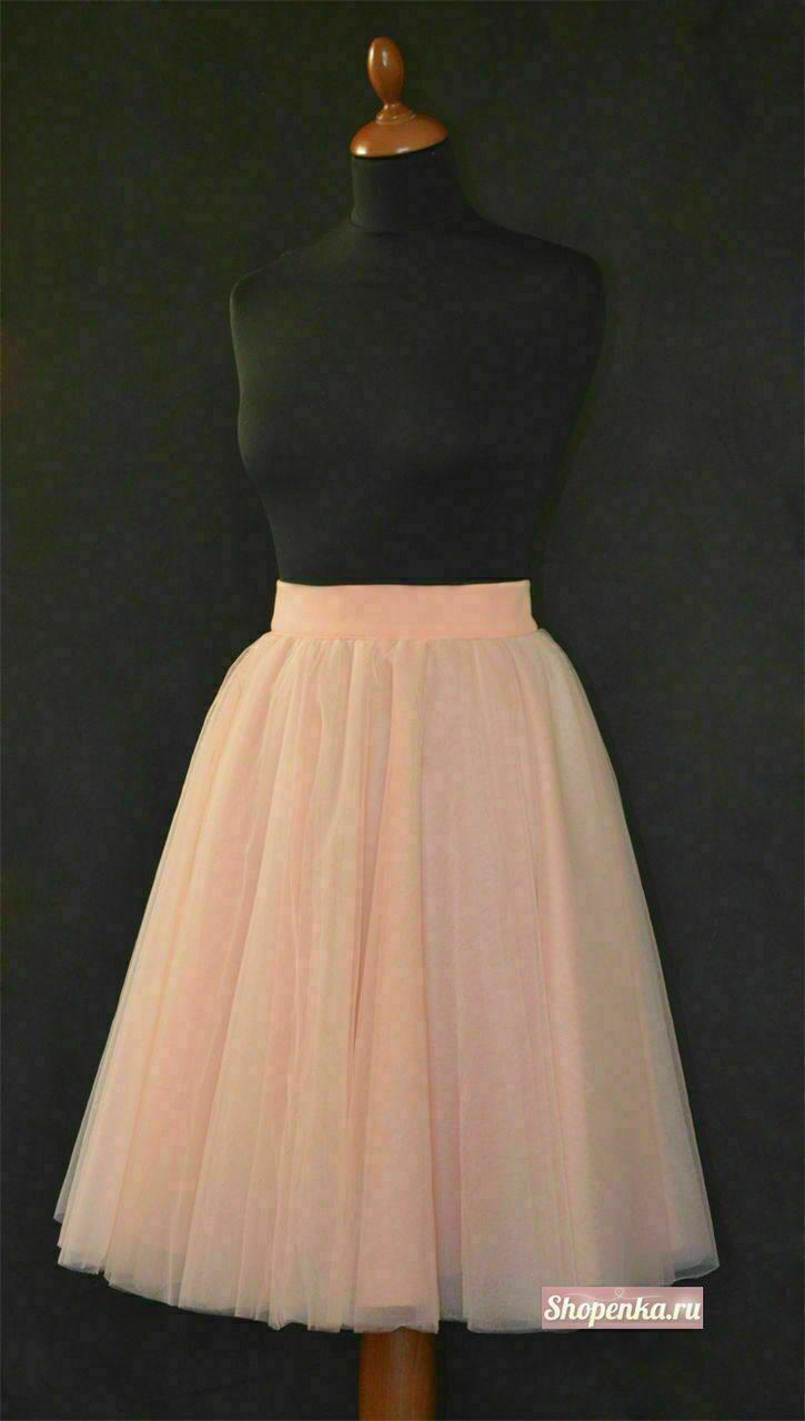 Купить персиковую юбку